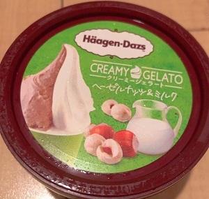 ハーゲンダッツ★ミニカップ CREAMY GELATO『ヘーゼルナッツ&ミルク』