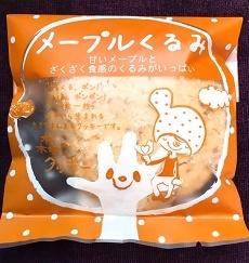 森のクッキー(メープルくるみ)