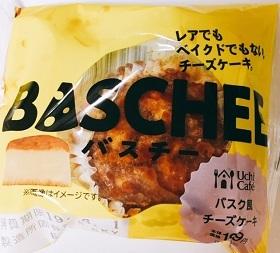 ローソンのバスチー♪バスク風チーズケーキ
