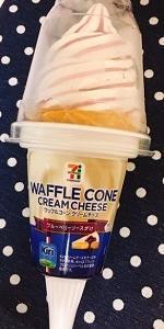 「キリ クリームチーズ」の初となるコラボ★セブンプレミアム ワッフルコーンクリームチーズ