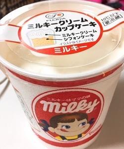 不二家 ミルキークリームカップケーキ