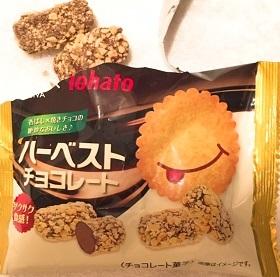 不二家×Tohatoのハーベストチョコレートが美味しい♪