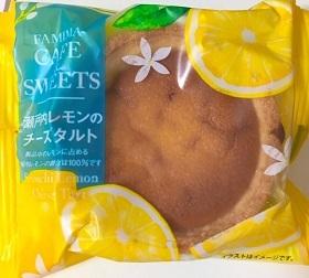 瀬戸内レモンのチーズタルト(不二家)♪