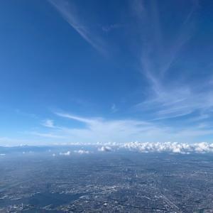 名古屋の空から ~ 別の地点にいると見方が変わる