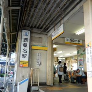 「JR東海16私鉄乗り鉄★たびきっぷ」の旅【三岐鉄道北勢線】