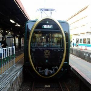 叡山電車の観光列車「ひえい」