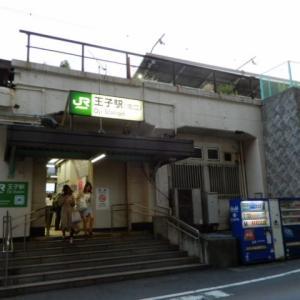 王子駅周辺のアジサイ