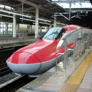 秋田新幹線・こまちの旅