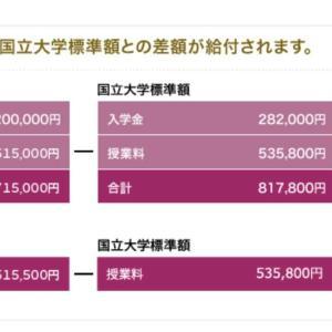石川県理系女子の選択肢は増えている