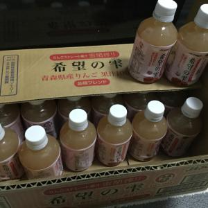 20191210/ リンゴジュースおいしいっす!