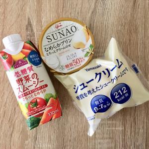 【妊娠9ヵ月】妊娠糖尿病  美味しい低糖質スイーツ