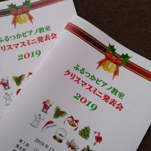 クリスマスミニ発表会のプログラムが出来ました。