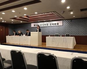 副会長日記(その2) CSOふくおか定時総会