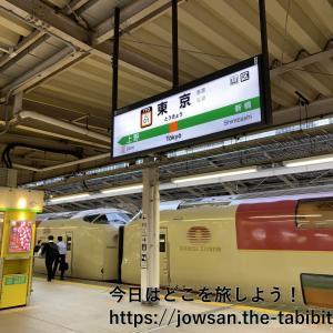 今年中に都道府県散策制覇したい!残すはあと3県。2つ目は茨城県へ散策ぶらり旅