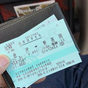 富山の雨晴海岸・呉羽山展望台へ立山連峰は無事見れるか?一か八かの勝負へ散策ぶらり旅