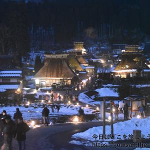 美山ネイチャー号に乗って京都・美山かやぶきの里雪灯廊を見に散策ぶらり旅