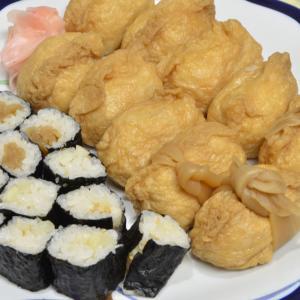 久しぶりのいなり寿司〜
