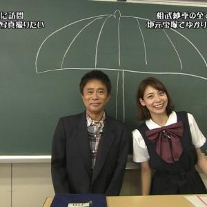 【悲報】ダウンタウン浜田雅功さん、美女と2人でイチャイチャ