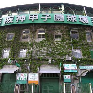 中京学院中京の外人部隊が限度を越えてる