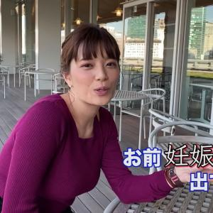 【悲報】女子アナさん、妊娠を疑われてガチでダイエット開始