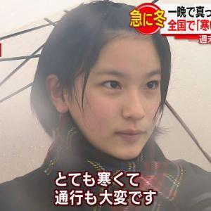 【画像】一重なのにかわいい女の子、リアルガチのマジで発見される