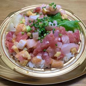 【画像】海鮮丼買ってきたww