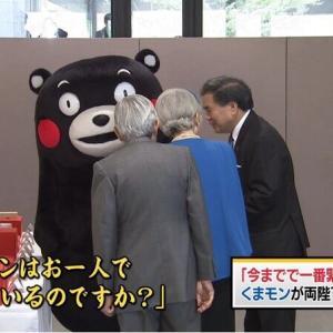 熊本って熊本城以外に観光地あるの?