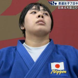 【画像】柔道女子78Kg超級オルティス、めっちゃ強そう