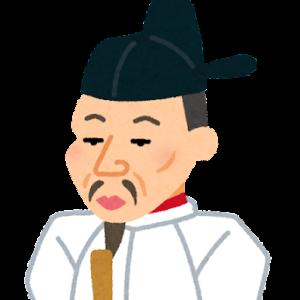 石田三成が最初に秀吉に出したお茶がアツアツだったら