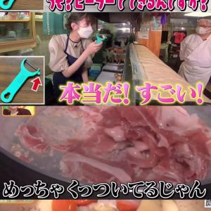 【画像】お前らが大好きなタレント佐藤栞里さんの料理の腕前ww
