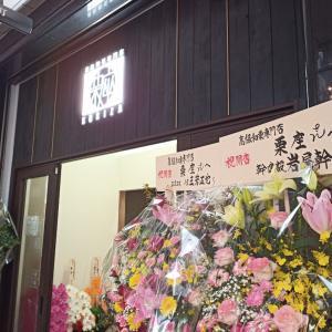 京都河原町の新モンブラン店にいったら