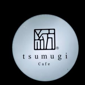 京都道場近くに新しいカフェが