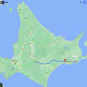 旅行2日目、雲海の後は釧路湿原へ