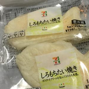 白い鯛焼き