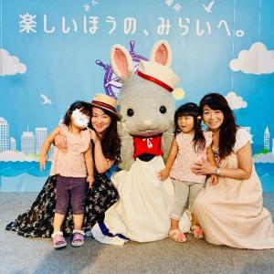 横浜限定のシルバニアファミリーの仲間・しおかぜウサギちゃんイベント