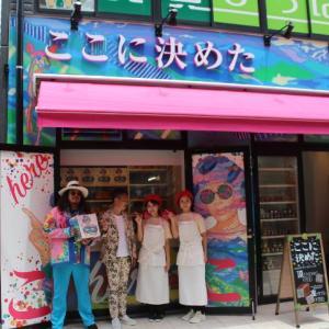 高級食パン専門店「ここに決めた」元住吉に2020年6月27日(土)グランドオープン!