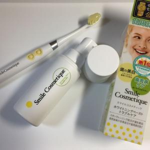 ホワイトニングと歯周病ケアが同時に出来る!