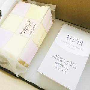 【中身公開♡】エリクシールホワイトトライアルセット