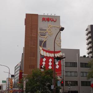 今年も名古屋岐阜に輪行旅 その3