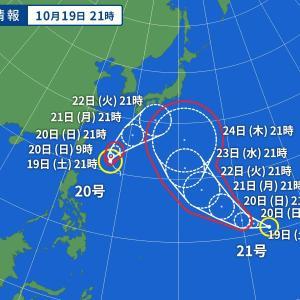 台風20・21号とダブルパンチですか。