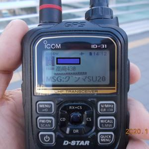 【これまた無線ネタで閲覧注意!】北関東道・高崎/太田市内で無事D-STARゲート越え交信成立