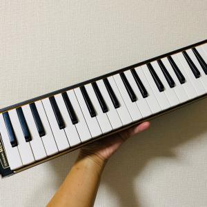 50歳からの趣味なり✨はじめての鍵盤ハーモニカ講座