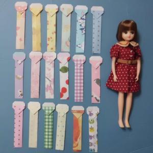 折り紙  活用品