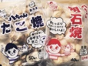 八ちゃん堂 たこ焼き 明石焼き 口コミ☆