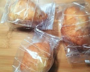 冷凍バター塩パン おすすめ☆