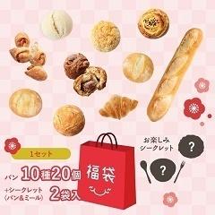 Pan&(パンド)福袋2021 ネタバレ☆