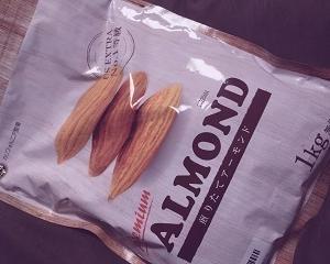 アーモンド 1kg おすすめ☆