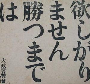 広島への原爆投下から75年が経った