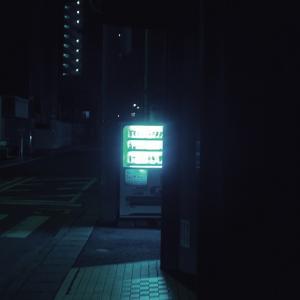 夜空いちめんの不安(再掲載)