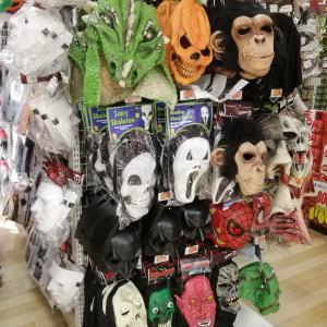 渋谷ドン・キホーテ本店にハロウィン仮装を探しに行ってみました!